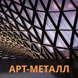 Поддержка сайта art-metall-spb.ru