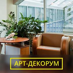 Поддержка сайта remont-otdelka.pro