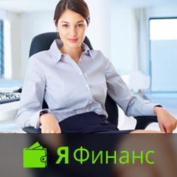 Поддержка сайта yafinance.ru